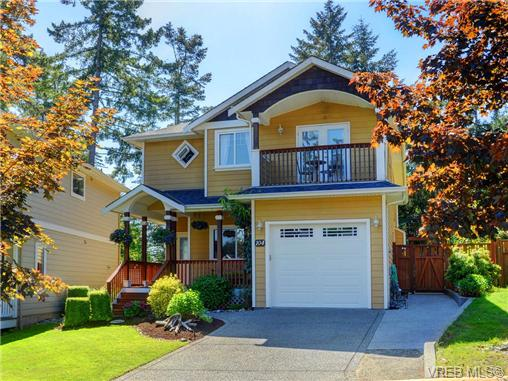 Main Photo: 104 Stoneridge Close in VICTORIA: VR Hospital Single Family Detached for sale (View Royal)  : MLS® # 364626