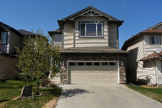 Main Photo: 9128 205 Street in Edmonton: Zone 58 House for sale : MLS(r) # E4037763