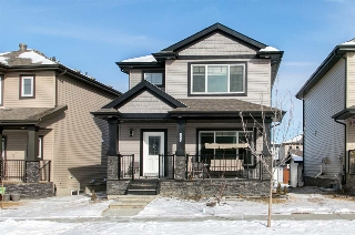 Main Photo: 5226 1B Avenue in Edmonton: Zone 53 House for sale : MLS(r) # E4053009
