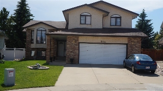 Main Photo: 15644 63 Street in Edmonton: Zone 03 House for sale : MLS(r) # E4054482