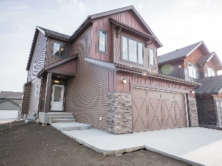 Main Photo: 1411 GRAYDON HILL Way in Edmonton: Zone 55 House for sale : MLS(r) # E4039976