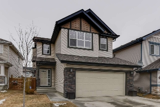Main Photo: 585 McDonough Way in Edmonton: Zone 03 House for sale : MLS(r) # E4056360