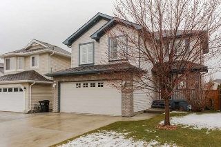 Main Photo: 13 CHRISTINA Close: Sherwood Park House for sale : MLS(r) # E4060711