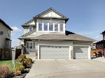 Main Photo: 2010 SUMMERWOOD ESTATES Bay: Sherwood Park House for sale : MLS(r) # E4063709