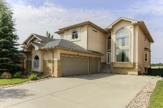 Main Photo: 1751 HASWELL Cove in Edmonton: Zone 14 House for sale : MLS® # E4073668