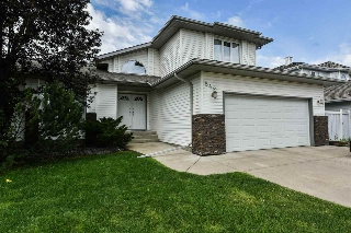 Main Photo: 542 BUCHANAN Road in Edmonton: Zone 14 House for sale : MLS® # E4075079