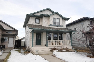 Main Photo: 15314 138 Street NW in Edmonton: Zone 27 House for sale : MLS(r) # E4050991