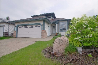 Main Photo: 68 JEFFERSON Road in Edmonton: Zone 29 House for sale : MLS(r) # E4068977