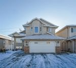 Main Photo: 6919 164 Avenue NW in Edmonton: Zone 28 House for sale : MLS® # E4092769