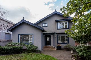 Main Photo: 464 E 50TH Avenue in Vancouver: South Vancouver House for sale (Vancouver East)  : MLS® # R2237132