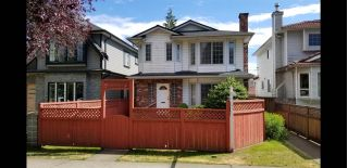 Main Photo: 762 W 68TH Avenue in Vancouver: Marpole House 1/2 Duplex for sale (Vancouver West)  : MLS®# R2277230