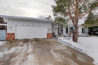 Main Photo: 103 HEALY Road in Edmonton: Zone 14 House for sale : MLS(r) # E4047992