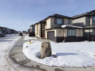 Main Photo: 16720 60 Street in Edmonton: Zone 03 House for sale : MLS(r) # E4051888