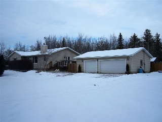 Main Photo: 16 Gibbonslea DR: Rural Sturgeon County House for sale : MLS(r) # E4053557