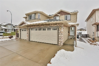 Main Photo: 447 CHARLOTTE Crescent: Sherwood Park House Half Duplex for sale : MLS(r) # E4060617