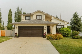 Main Photo:  in Edmonton: Zone 14 House for sale : MLS(r) # E4074611