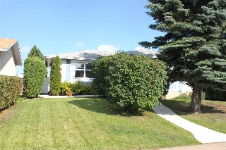 Main Photo: 13907 96 Street in Edmonton: Zone 02 House for sale : MLS® # E4081575