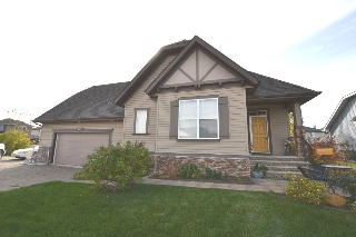 Main Photo: 22 NEVIS Close: St. Albert House for sale : MLS(r) # E4040858