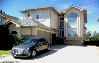 Main Photo: 1751 HASWELL Cove in Edmonton: Zone 14 House for sale : MLS(r) # E4047734