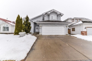 Main Photo: 535 BUCHANAN Road in Edmonton: Zone 14 House for sale : MLS(r) # E4055148