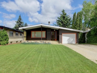 Main Photo:  in Edmonton: Zone 18 House for sale : MLS(r) # E4070510