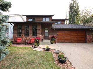 Main Photo: 83 Langholm Drive: St. Albert House for sale : MLS® # E4082351