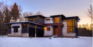 Main Photo: 6A Crestview Drive: Rural Sturgeon County House for sale : MLS® # E4088233