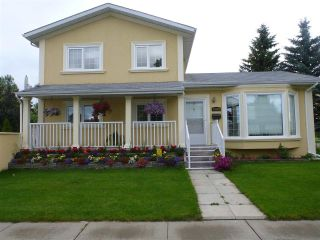 Main Photo: 14028 118 Street NW in Edmonton: Zone 27 House for sale : MLS®# E4104303