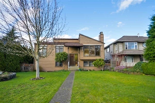 "Main Photo: 467 DIXON Street in New Westminster: The Heights NW House for sale in ""Victory Heights"" : MLS®# R2037172"