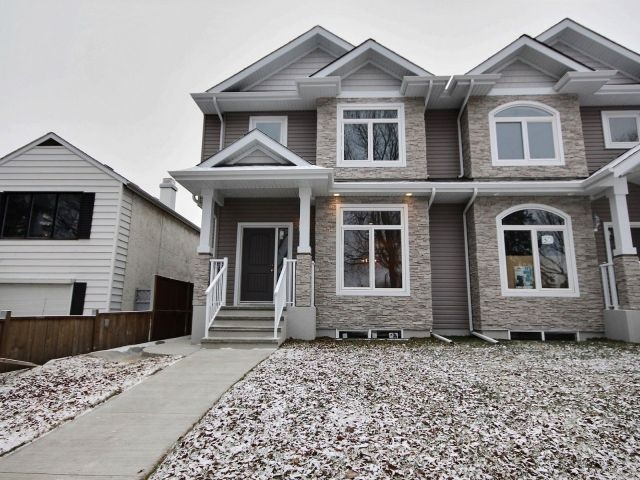 Main Photo: 12228 79 Street in Edmonton: Zone 05 House Half Duplex for sale : MLS® # E4054372
