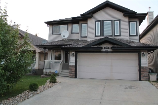 Main Photo: 254 HILLIARD Green in Edmonton: Zone 14 House for sale : MLS® # E4077344