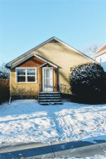 Main Photo: 12238 104 Street in Edmonton: Zone 08 House for sale : MLS® # E4091381