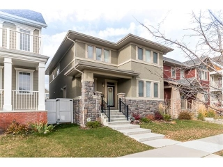 Main Photo: 5535 Forand Street SW in Calgary: Garrison Green House for sale : MLS(r) # C4036787