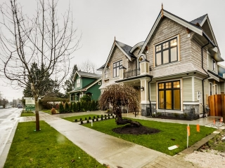 "Main Photo: 334 PINE Street in New Westminster: Queens Park House for sale in ""Queens Park"" : MLS® # R2027850"