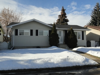 Main Photo: 13232 67 Street in Edmonton: Zone 02 House for sale : MLS(r) # E4054187