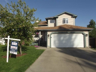 Main Photo: 342 BERINGER Crescent in Edmonton: Zone 58 House for sale : MLS(r) # E4062022