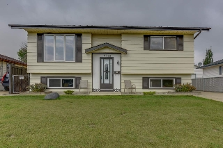 Main Photo: 14232 24 Street in Edmonton: Zone 35 House for sale : MLS® # E4077063