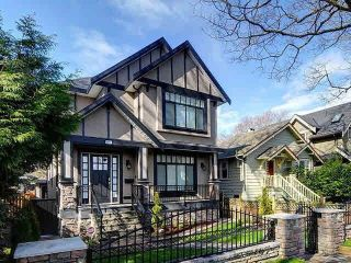 Main Photo: 4467 BLENHEIM Street in Vancouver: Dunbar House for sale (Vancouver West)  : MLS®# R2233120