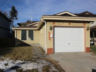 Main Photo:  in Edmonton: Zone 20 House for sale : MLS(r) # E4052189