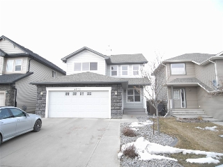 Main Photo: 8503 SLOANE Crescent in Edmonton: Zone 14 House for sale : MLS(r) # E4056084