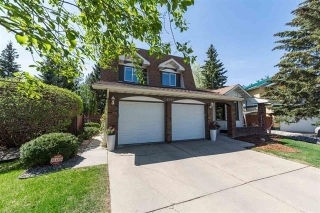 Main Photo: 14891 41 Avenue in Edmonton: Zone 14 House for sale : MLS(r) # E4056954