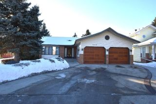 Main Photo: 606 Henderson Street NW in Edmonton: Zone 14 House for sale : MLS® # E4098427