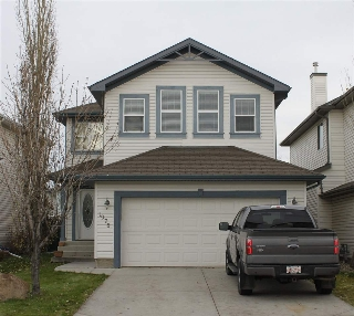 Main Photo: 1978 Garnett Way in Edmonton: Zone 58 House for sale : MLS(r) # E4043443