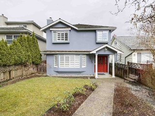 Main Photo: 2723 YALE Street in Vancouver: Hastings East House for sale (Vancouver East)  : MLS(r) # R2148766