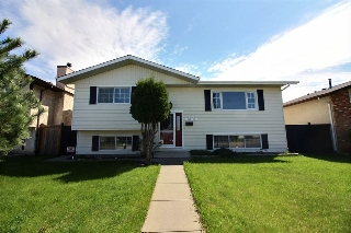 Main Photo: 16111 101 Street in Edmonton: Zone 27 House for sale : MLS(r) # E4066159