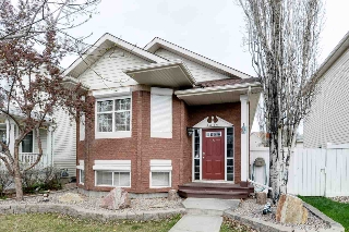 Main Photo: 1814 TOMLINSON Crescent in Edmonton: Zone 14 House for sale : MLS(r) # E4071097