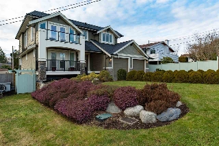 Main Photo: 1515 KERFOOT Road: White Rock House for sale (South Surrey White Rock)  : MLS® # R2133115