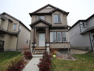 Main Photo: 1624 57 Street SW in Edmonton: Zone 53 House for sale : MLS(r) # E4052718