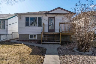 Main Photo: 11926 77 Street in Edmonton: Zone 05 House for sale : MLS(r) # E4057600