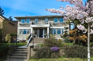 Main Photo: 4025 W 38TH Avenue in Vancouver: Dunbar House for sale (Vancouver West)  : MLS® # R2155922